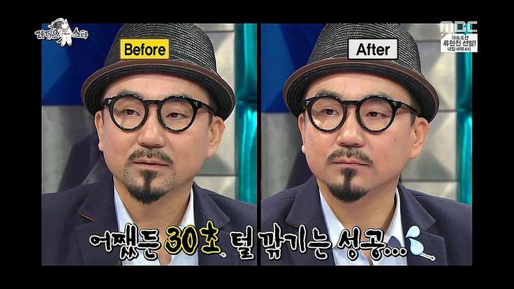 박상민씨가 선글라스를 벗었다?? 프랭크닌깐 :)  프랭크 클립온선글라스로 선글라스와 안경 두가지 스타일을 즐겨보세요!