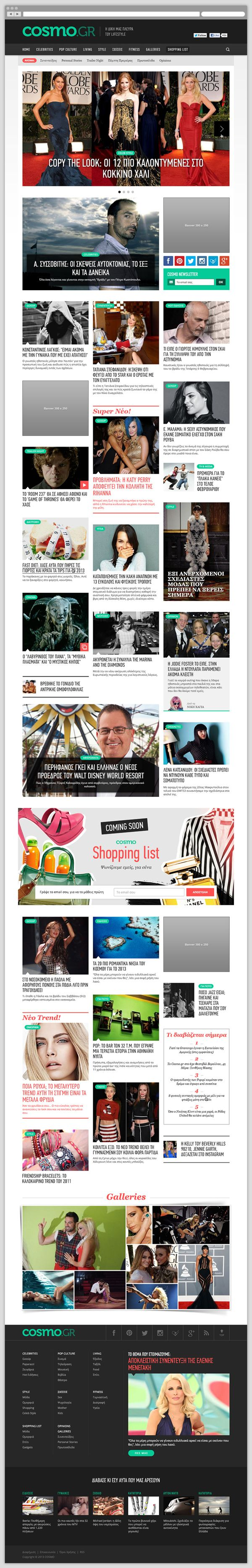Cosmo.gr by Radial, via Behance