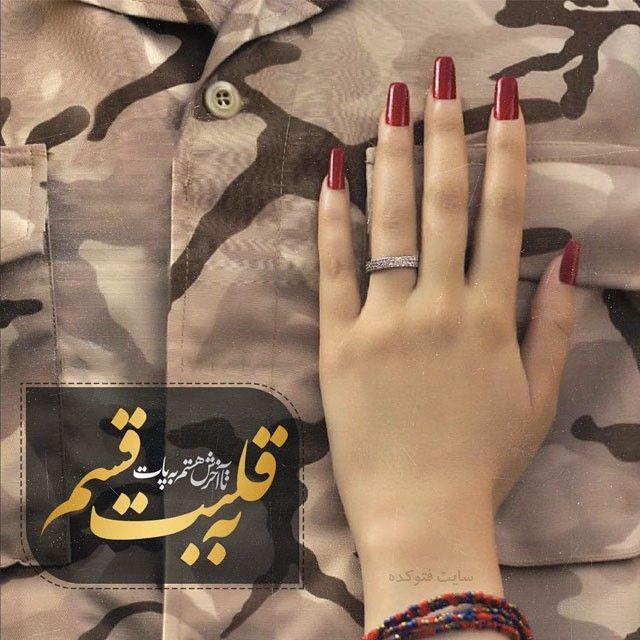عکس نوشته پروفایل سربازی انواع عکس سربازی عاشقانه Soldier Gloves 21st
