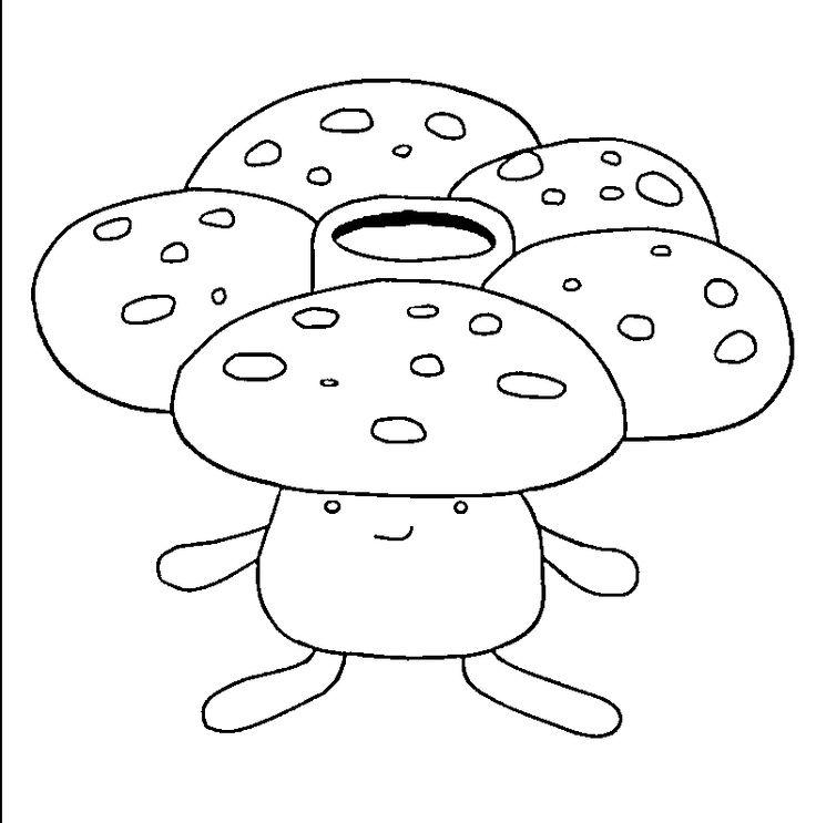 This Aliens Like Mushrooms