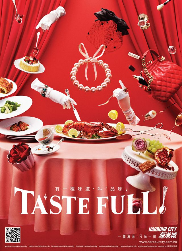 Making of HARBOUR CITY – TASTE FULL! Campaign | HITSPAPER™ : COMMUNITY