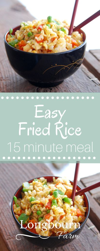 Easy fried rice is the perfect way to use up leftovers and create a flavorful, filling meal. Try it for lunch or dinner, stand alone or as a side dish!