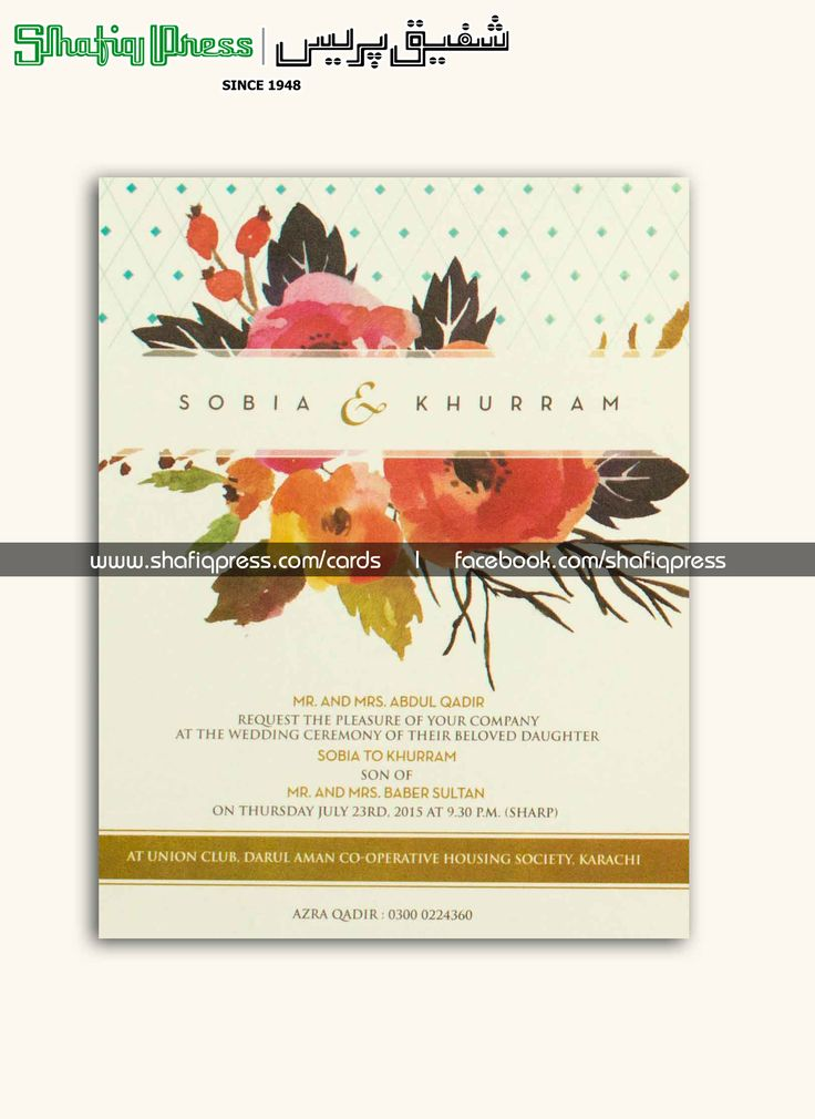 designing invitation cards