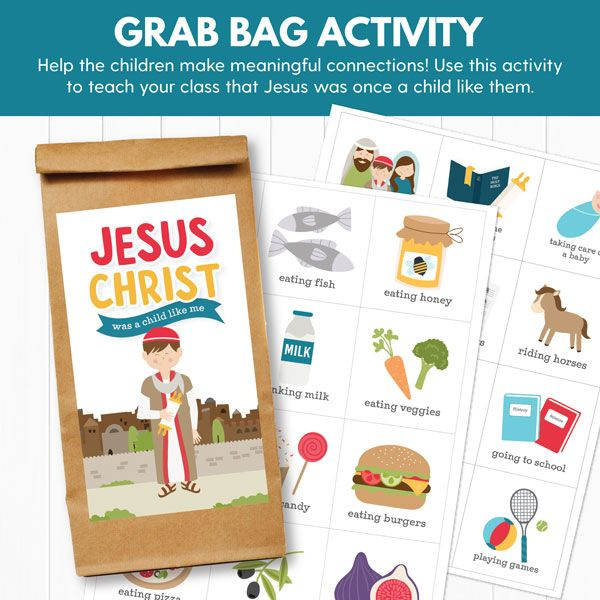 Jesus Christ Was a Child like Me (Primary 2 Lesson 9) - Fun Primary games, teaching ideas, and so much more!