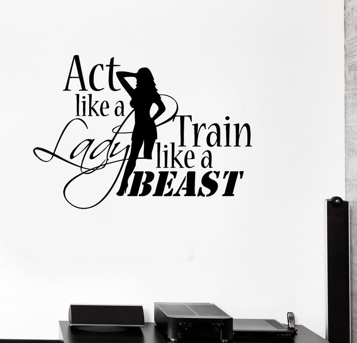 Vinyl Decal Sports Quote Motivation Bodybuilding Gym Woman Fitness Wall Stickers (ig2717)