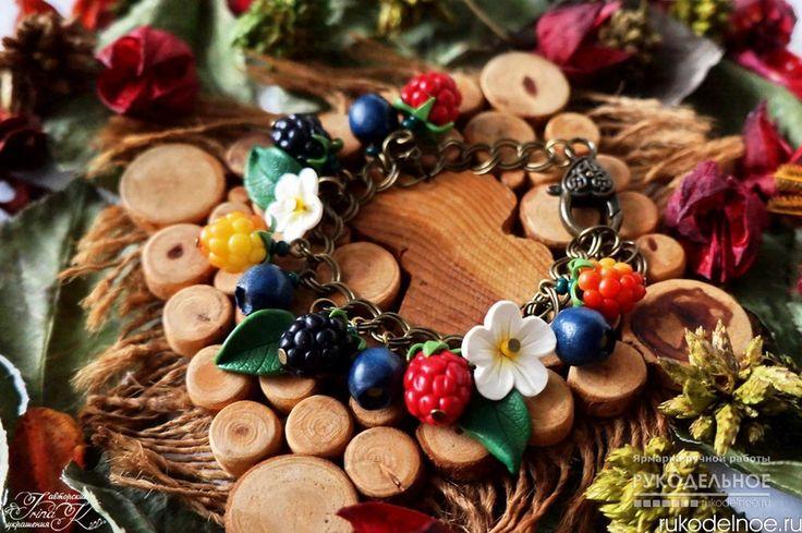 """Браслет """"Ягодный микс"""" с реалистичными ягодами ежевики, морошки, малины и голубики, с нежными листиками и цветочками из полимерной глины Фимо. Каждая ягодка вылеплена вручную из полимерной глины, листочки двухсторонние, с небольшой тонировкой, поэтому выглядят максимально реалистично. Нежный переход цвета от белого к бежеватому добавляет бусинкам-цветочкам особую притягательность. Цветочки и листики тонированы вручную, все бусины покрыты тонким слоем лака. Использована фурнитура под античную…"""