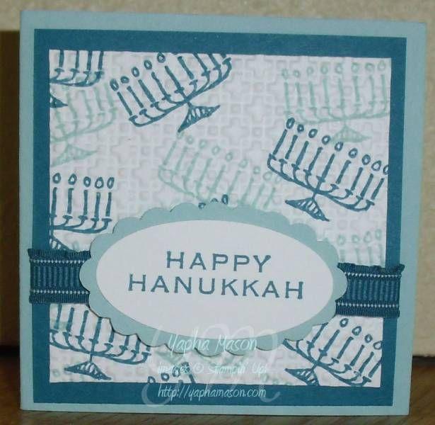 jewish greeting between rosh hashanah and yom kippur