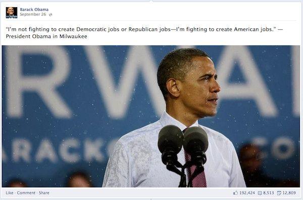 El equipo de Obama ha sabido acompañar las imágenes con las frases adecuadas para crear mensajes con fuerza.
