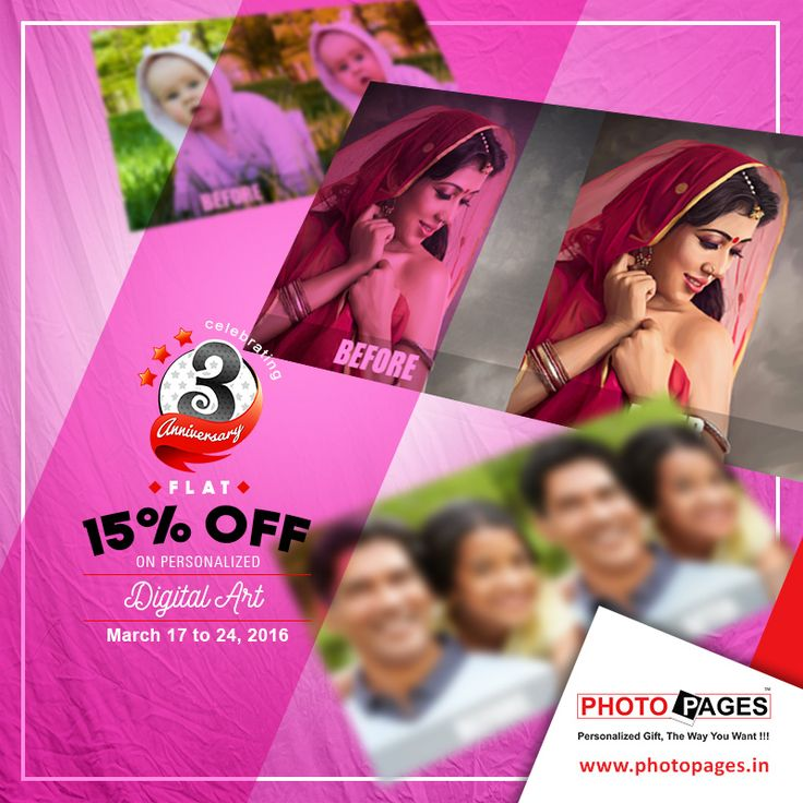 Well, all you need is a favorite photo! Use Art to express yourself and give a jaw-dropping gift. ‪#Personalized #Gift #DigitalArt #PhotoPages #Ahmedabad  Personalized Digital Art: http://ow.ly/ZKzi3