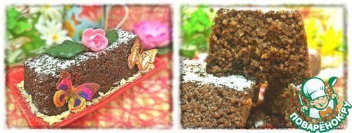 Шоколадная запеканка с кус-кусом - кулинарный рецепт