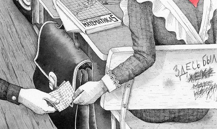 Feche os olhos e lembre-se de quando você era criança. Lembra? Das tentativas de passar (ou pegar) cola. Da primeiras idas à praia. Das invenções malucas. Dos dias de escola. Dos primeiros desenhos. Das brincadeiras da época. Sveta Dorosheva é uma ilustradora ucraniana que se inspira nessas lembranças para criar suas ilustrações delicadas e super (...)