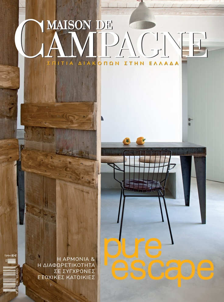 Maison de Campagne 2011   find it via our e-shop @ www.ek-mag.com/...   #art #architecture #design #interior_design #style #stylish #modern #residence #building #Greece #Greek #islands #countryside #elegant #summer #sea #mountain #house #traditional #exclusive #edition #innovation