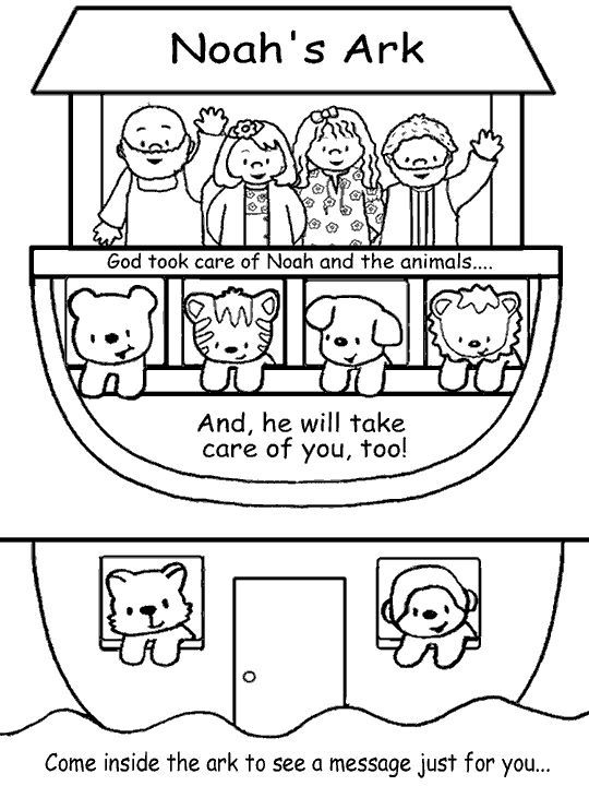 bible coloring pages and crafts - photo#13