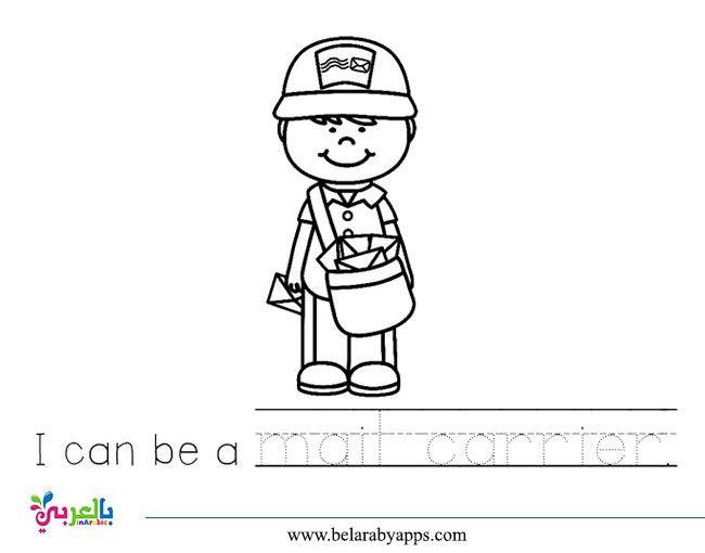 رسومات تلوين للاطفال عن المهن والحرف بطاقات تعليمية بالانجليزية بالعربي نتعلم Coloring Books Animal Coloring Pages Coloring Pages For Kids
