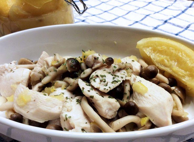 【塩レモン】鶏胸とキノコの塩レモン焼き by 横浜ベジック [クックパッド] 簡単おいしいみんなのレシピが217万品