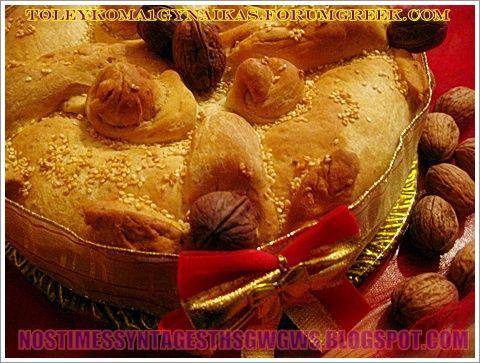 ΧΡΙΣΤΟΨΩΜΟ ΜΥΡΩΔΑΤΟ!!! | Νόστιμες Συνταγές της Γωγώς