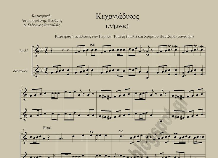Kechagiadikos (Limnos) - Periklis Tsantis (violin) & Christos Pantzaras (santouri) Transcription: Lamprogiannis Pefanis & Stefanos Fevgalas Link: http://mousikeskatagrafes.blogspot.gr/2014/11/kechagiadikos.html