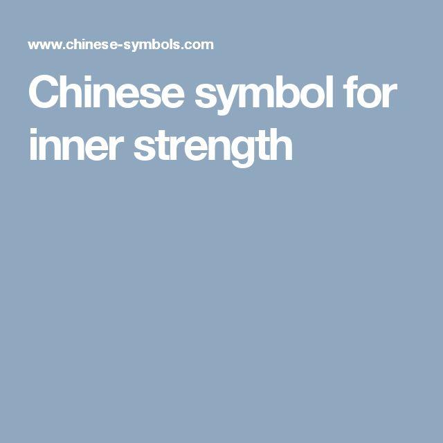 Chinese symbol for inner strength