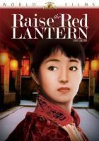 Смотреть онлайн Подними красный фонарь / Da hong deng long gao gao gua (1991) -> Смотреть кино онлайн, смотреть фильмы онлайн бесплатно и без регистрации!