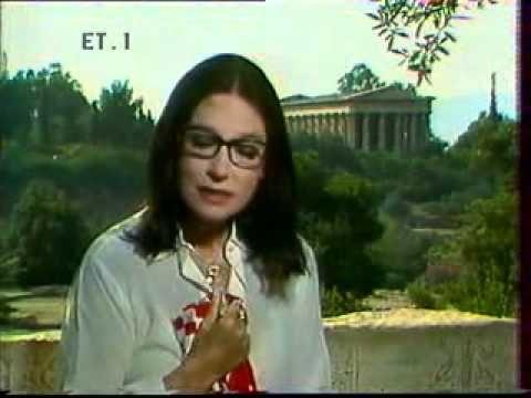 Nana Mousxourh 1984 - YouTube