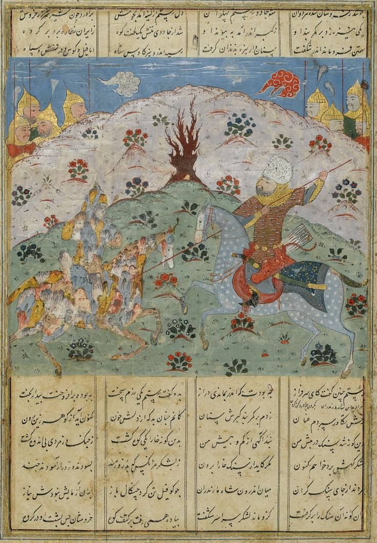 An illustrated and illuminated leaf from a manuscript of Firdausi's Shahnameh: The King of Mazandaran Turns into a Rock, Transoxiana, Shaybanid, 16th century
