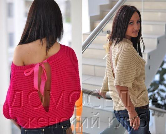 pulover reglan s razrezom 4   Домоседка