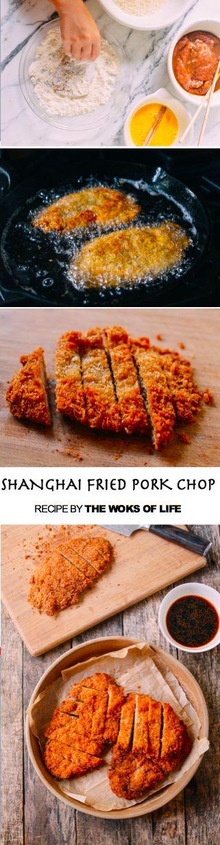 Shanghai-Style Pork Chops