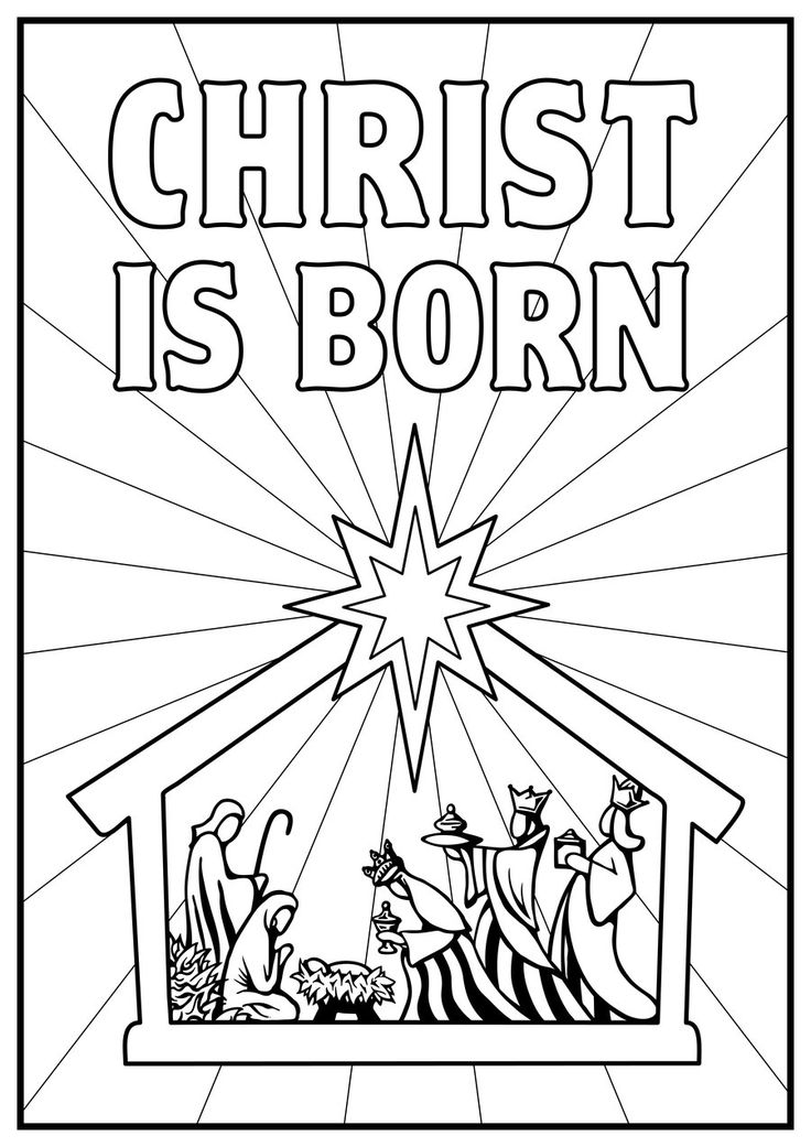Coloring Pages Kids Color Manger Scene Nativity Story Stained Glass Christmas Pictures Ornaments