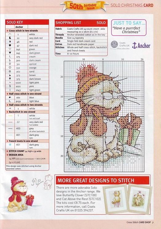 Gallery.ru / Photo # 27 - Cross Stitch Card Shop 50 - WhiteAngel