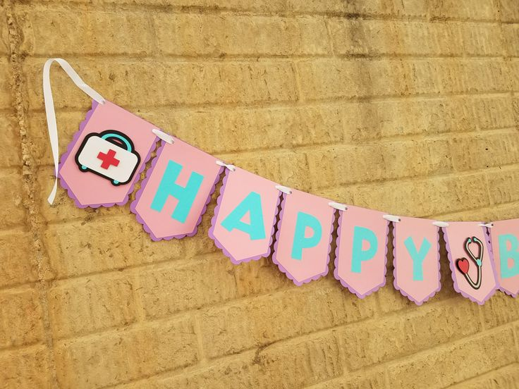 Nurse Happy Birthday Banner/Doctor Happy Birthday Banner/Doc Mc Stuffins Happy Birthday Banner by CelebrationPapers on Etsy