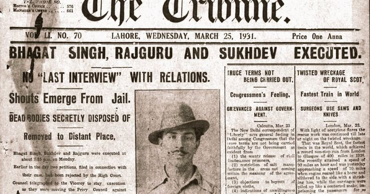 This Is What The Front Page Of The Tribune Newspaper Looked Like After Bhagat Singh's Execution