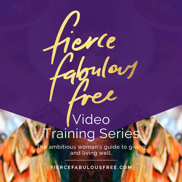 Manifesting what we desire isn't about simply wishing for it.  Knowing what we want is only the first step.    Here's a video that I feel really proud of, that will help you find your sweet spot at the intersection of ambition and ease.  Get access to Video 2 of my Fierce Fabulous Free Video Training Series at FierceFabulousFree.com/pin