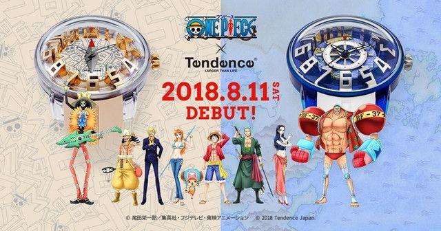 20+ Seiko Monkey D Luffy