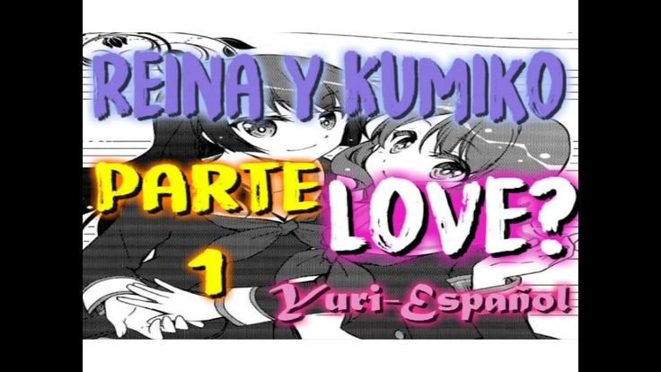 Kumiko x Reina LOVE?
