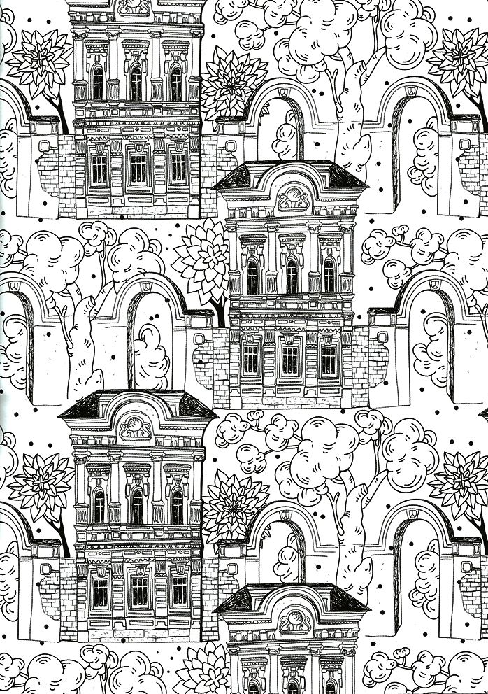 coloring pages directory - photo#23