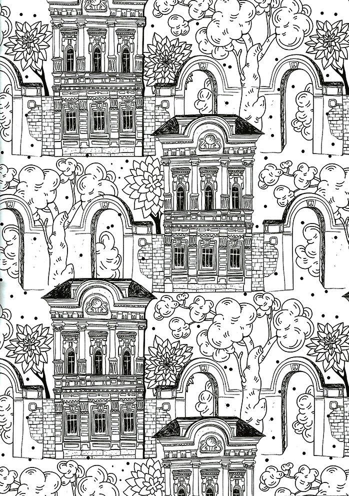 iColor quot Architecture quot De Fa ades