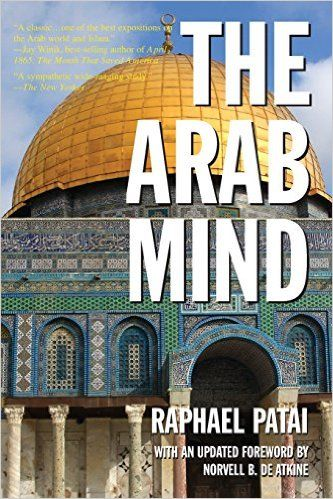 21 best usmc books images on pinterest book books and libri the arab mind raphael patai 9780967201559 amazon books fandeluxe Image collections
