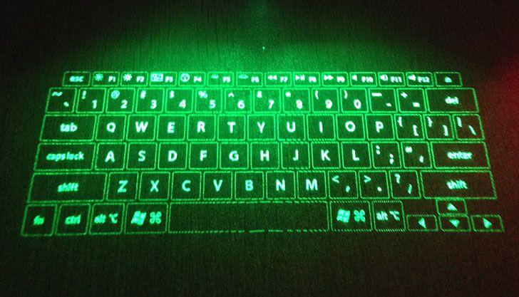 Ces 2015 Ctx Vk200 Virtual Laser Keyboard Technology
