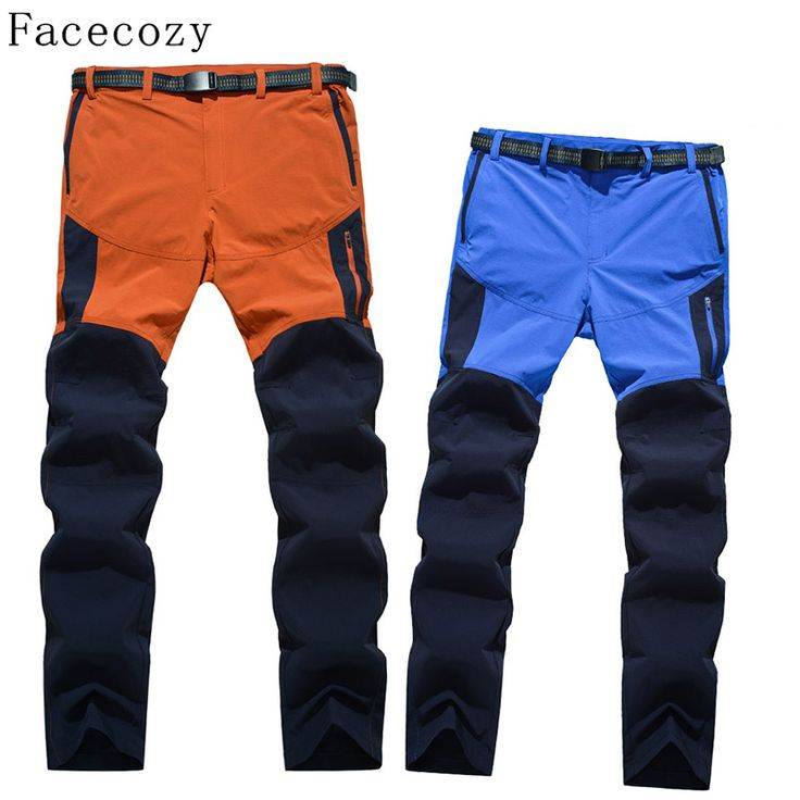 Facecozy Men's Summer Climbing&Hiking Quick Dry Outdoor Sport Pants Breathable Trekking&Camping Trousers Nail That Deal http://nailthatdeal.com/products/facecozy-mens-summer-climbinghiking-quick-dry-outdoor-sport-pants-breathable-trekkingcamping-trousers/ #shopping #nailthatdeal
