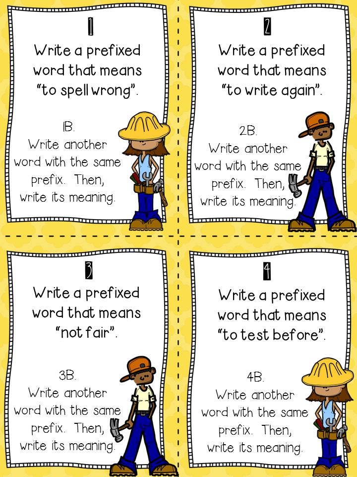 16 FREE task cards focusing on prefixes (un, re, pre, mis, & dis) and suffixes (-er, -est, -ful, -less, -able, & -er)
