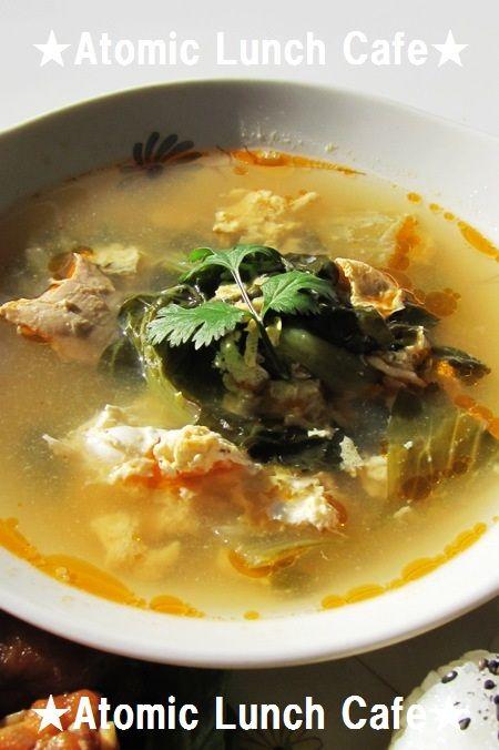 ★Atomic Lunch Market★ | タアサイのホットサワースープ&中華風甘酢 ...