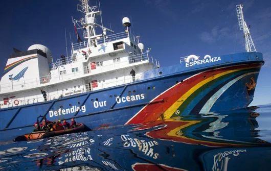 El buque más grande de Greenpeace anclará en el muelle de La Fluvial - La Ciudad | La Capital de Rosario |