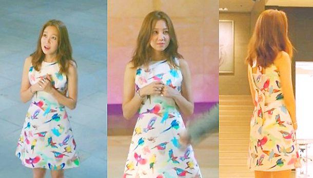 [주군의 태양] 공효진, 공블리의 결정판 '명랑 캔디룩'