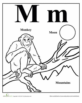 This series of coloring pages is a great way to get your preschooler acquainted with words that start with each letter of the alphabet!