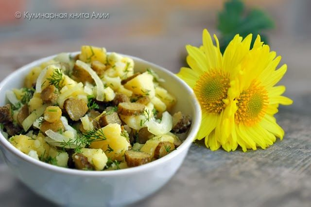 Кулинарная книга Алии: 632. Картофельный салат по-немецки