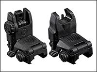 Magpul Industries MBUS Gen II Sight Set Front & Rear (PAIR)Find our speedloader now!  http://www.amazon.com/shops/raeind
