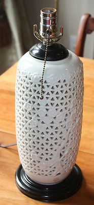 Top 76 Ideas About Seyei Lamps On Pinterest Vintage
