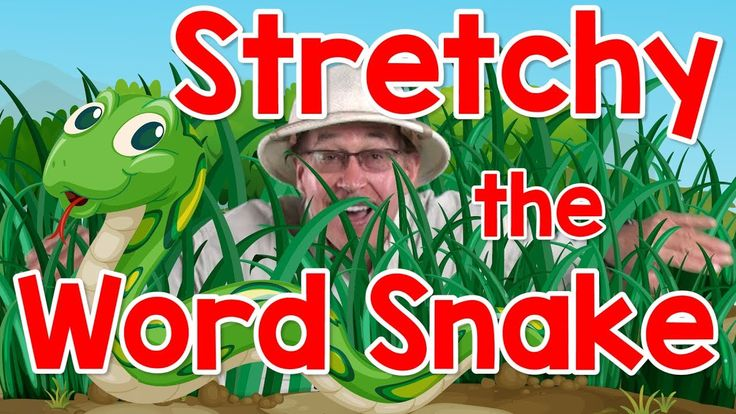 Stretchy the Word Snake | Phonics Song for Kids | Segmenting and Blendin...