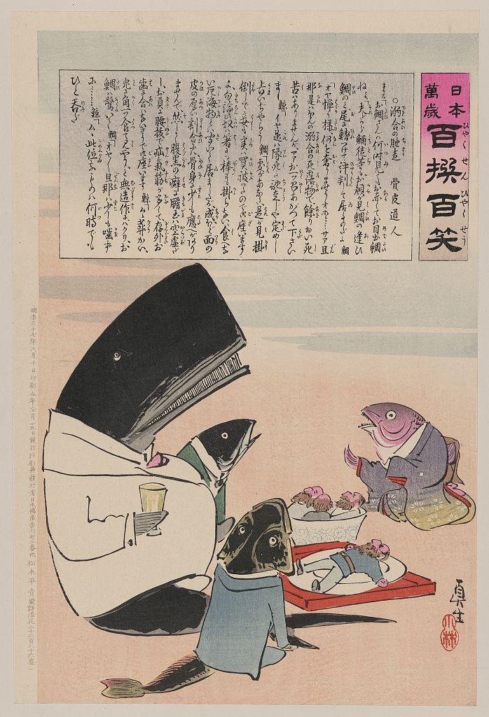 Kobayashi Kiyochika print circa 1904-05