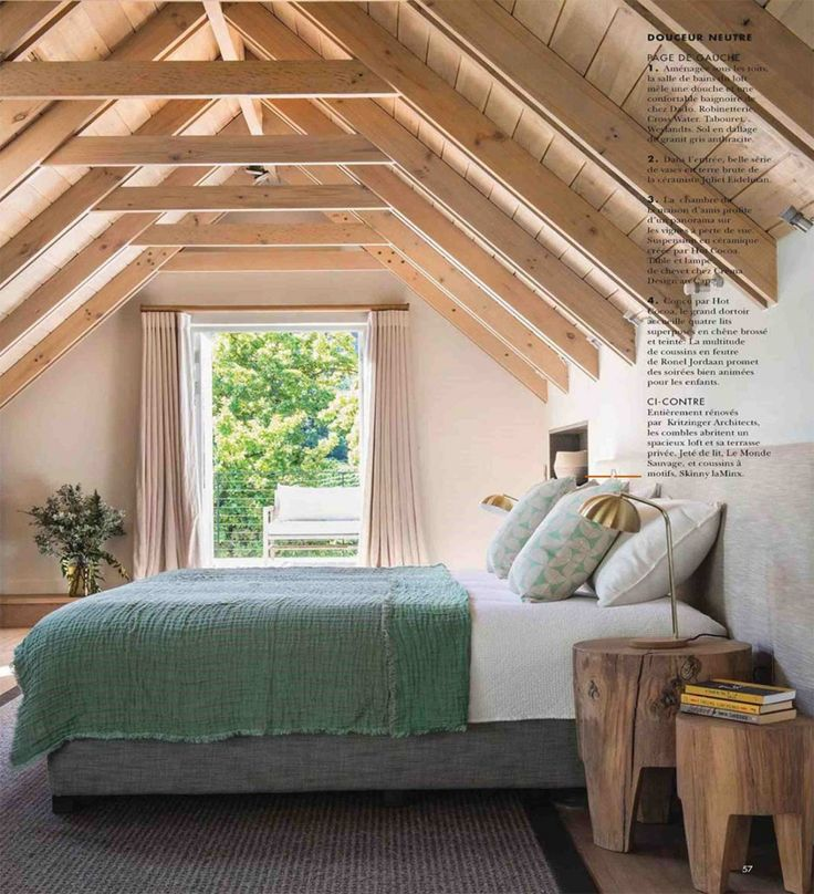 We're not the only ones who love this peaceful bedroom palette: French magazine Coute Ouest recently featured our Breeze cushions in the 'moonbeam' colourway in this dreamy bedroom….